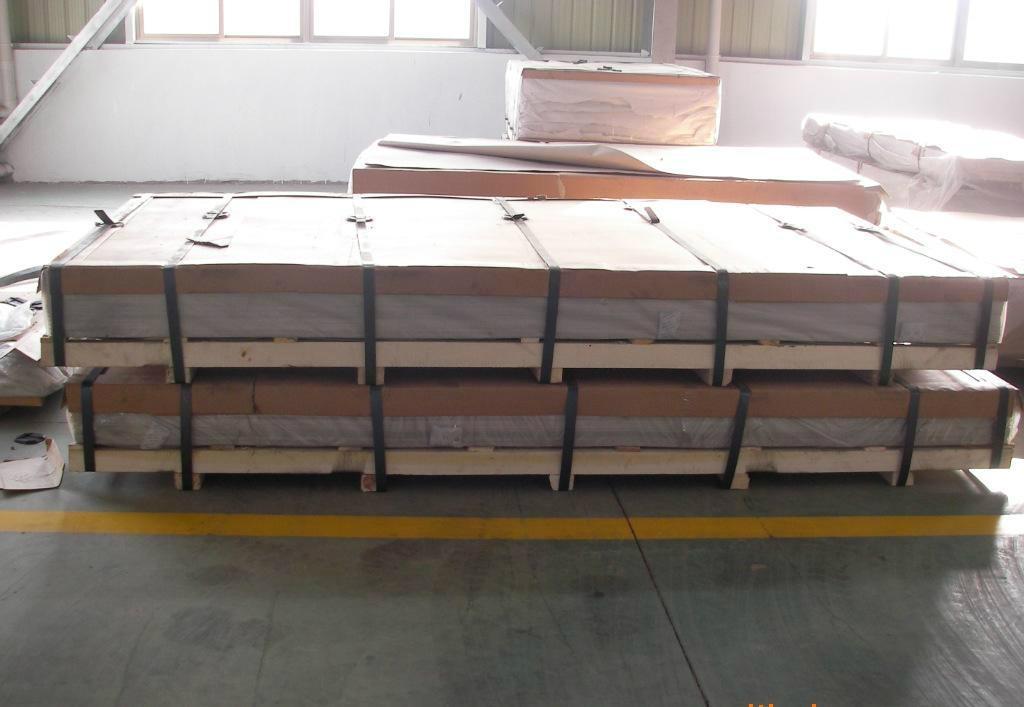 1060沖孔氧化鋁單板 5