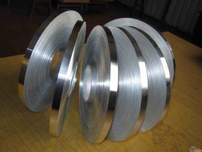 2024防鏽超硬鋁帶 3