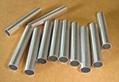 6061薄壁光亮鋁管