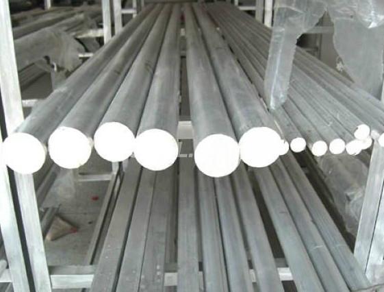 7075超硬航空鋁棒 1