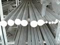 7075超硬航空鋁棒