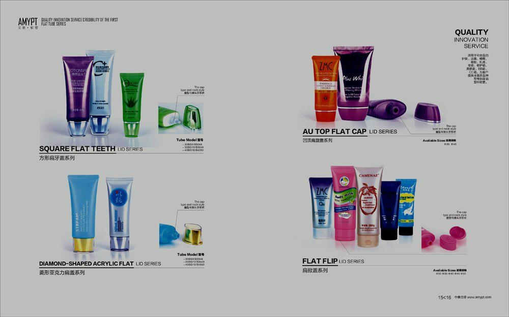 Cosmetic packaging plastic tubes Dia.13mm-60mm 1