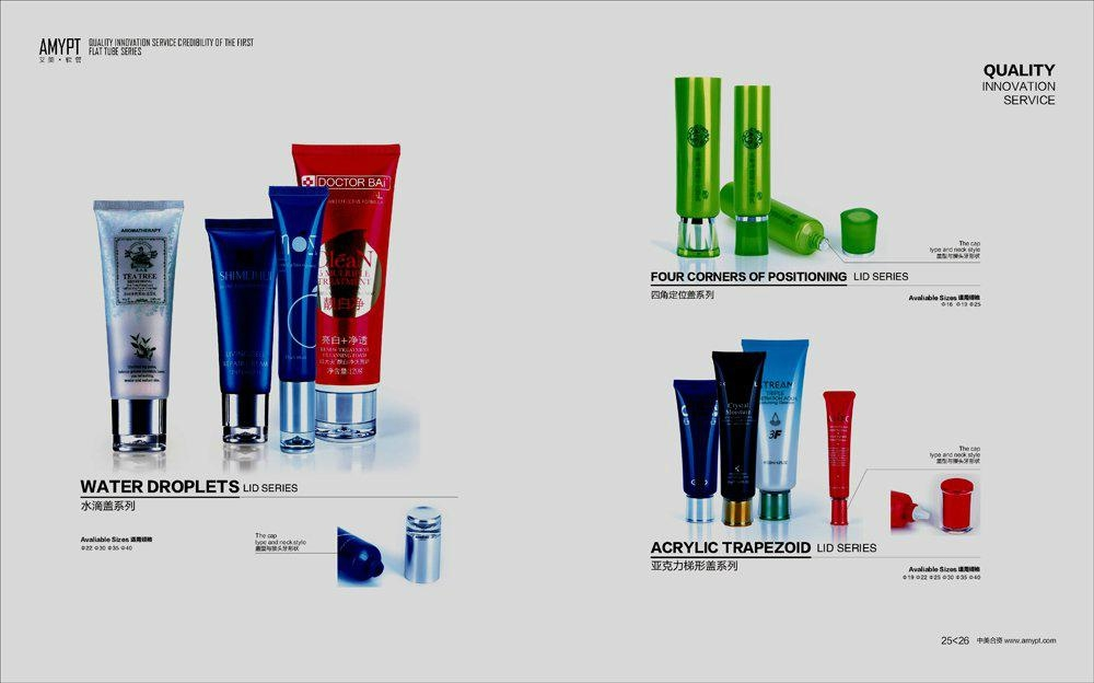Cosmetic packaging plastic tubes Dia.13mm-60mm 2