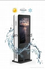 Floor Standing Outdoor LCD Advertising Display-Fan Cooling
