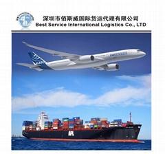 深圳市佰斯威國際貨運代理有限公司