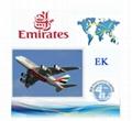 International Air Freight to Azerbaijan and Bangladesh 4