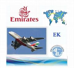 香港EK阿联酋航空到马累