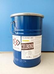英国西邦聚氨酯橡胶热硫化粘合剂浇注塑