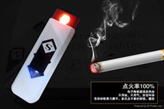 USB充電創意防風電子點煙器