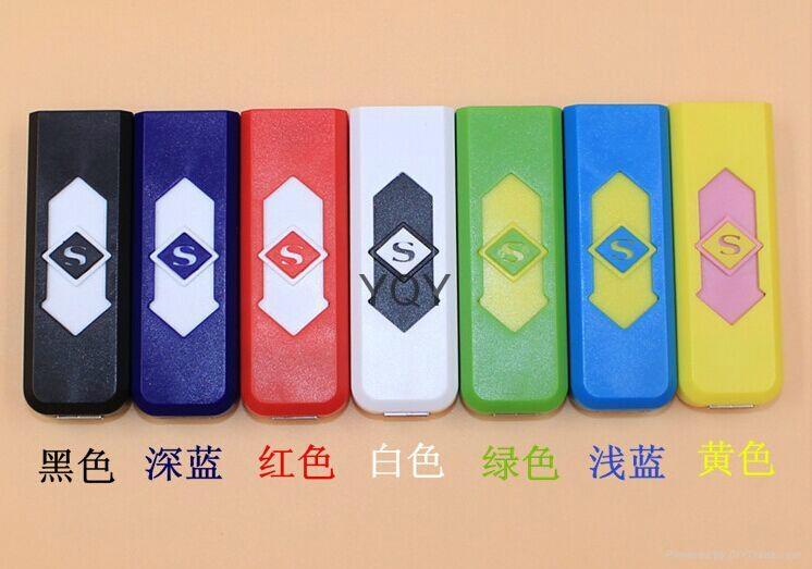 USB充电创意防风电子点烟器 3