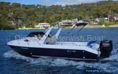 QD 25 CABIN Fiberglass fishing boat