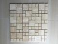 Fashion Decorative Travertine Mosaic