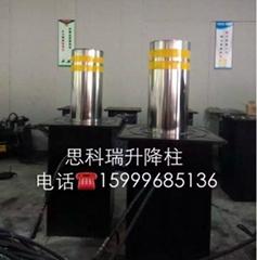 液壓昇降柱
