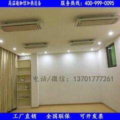 电热节能辐射采暖器 高温电热幕 电热板 SRJF-X-10 2100W