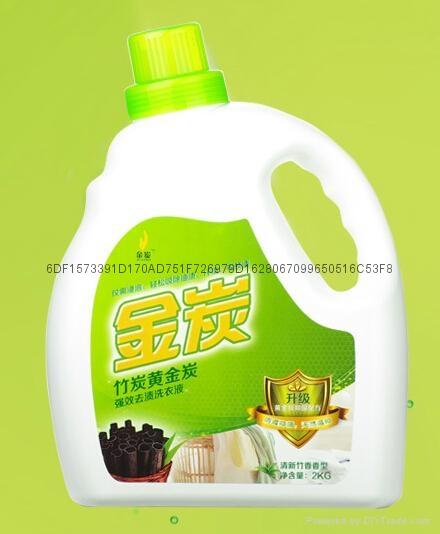 金炭竹炭強效去漬洗衣液 1