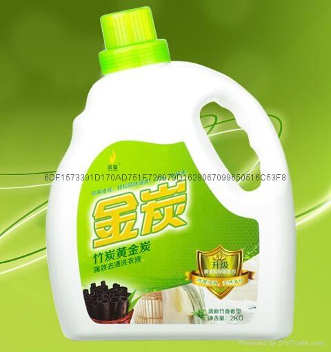 金炭竹炭强效去渍洗衣液 2
