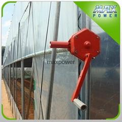 Good Quality film greenhouse ventilation manual curtain roll up unit