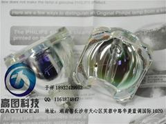 三菱DLP大屏幕燈泡S-70LA燈泡