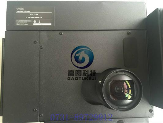 威創DLP大屏幕投影機VCL-X2+光機 3