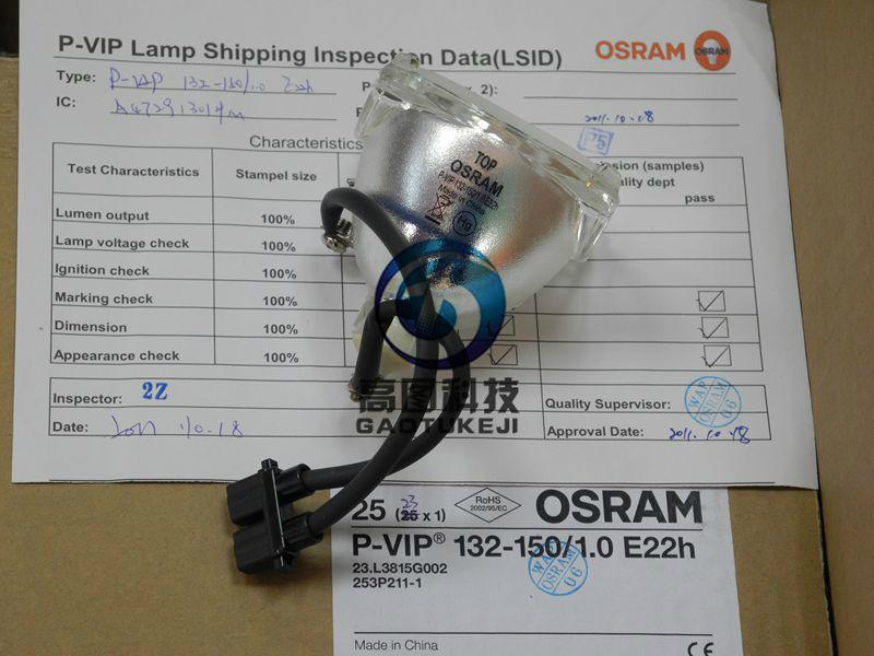 三菱DLP大屏幕燈泡120W132W180w 3