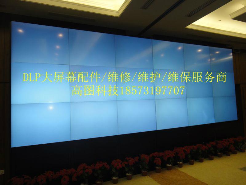 三菱投影光机VS-PH70CH大屏幕灯泡维修及配件 3