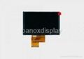 Supply CMI 5 inch LCD EJ050NA - 01 g