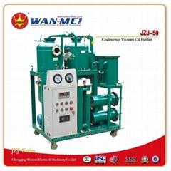 JZJ Series Coalescence Vacuum Oil Purifier