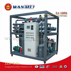 ZLA Series Double-Stage  Vacuum Oil Purifier