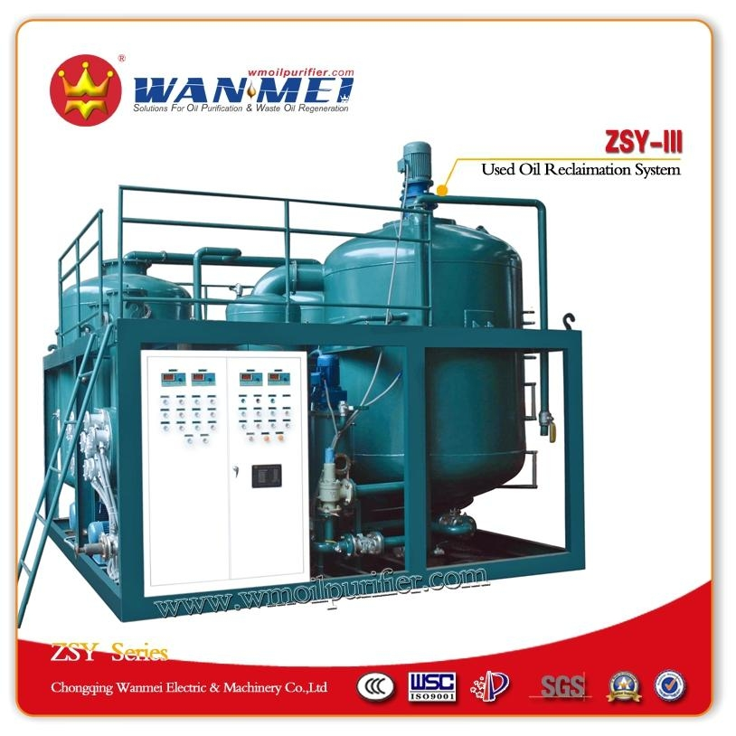 ZSY Series Black Oil Recycling Plant 1