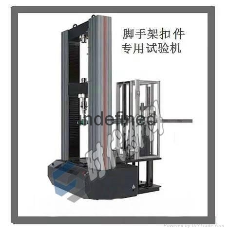 WDW-150K鋼管腳手架扣件試驗機 2