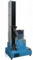 工業型煤冷壓強度試驗機
