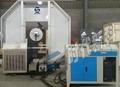 微機控制低溫全自動衝擊試驗機