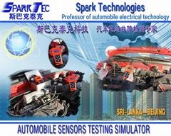 Beijing Spark Tech Technologies Co., Ltd