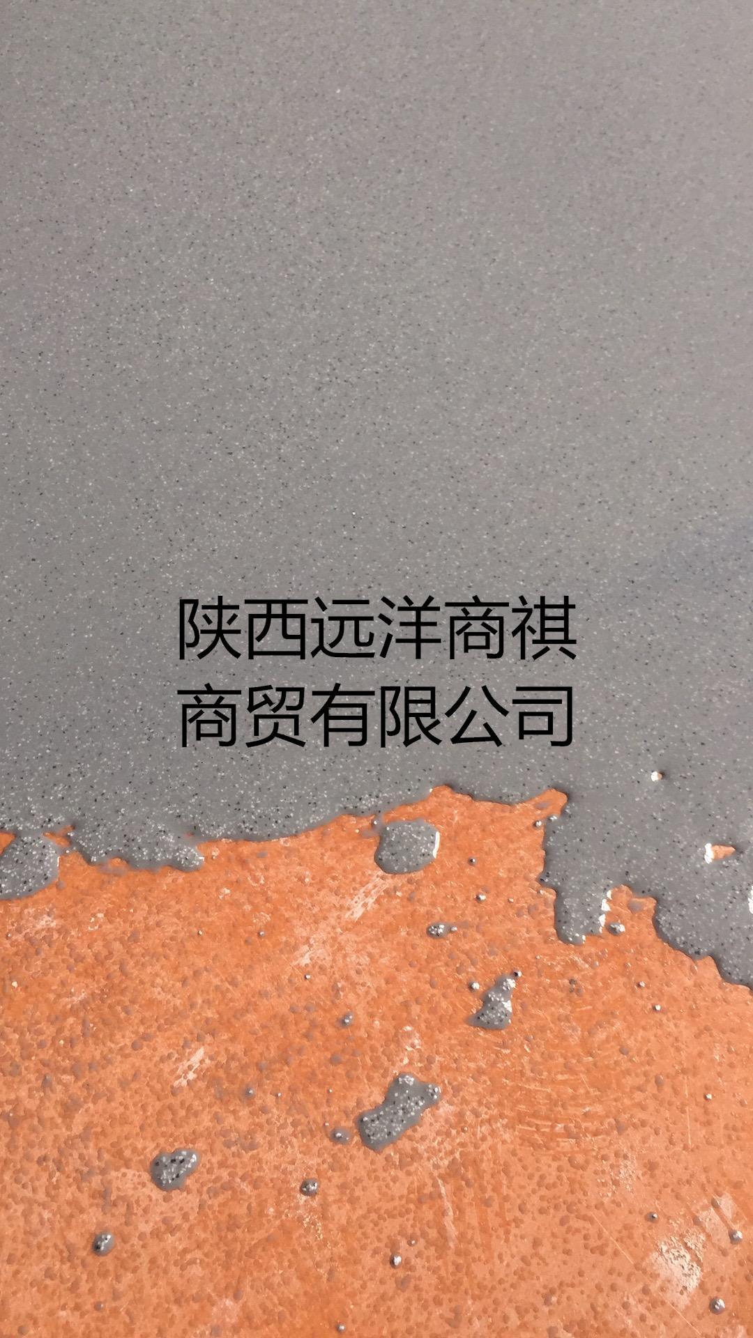 環氧彩砂自流平 1