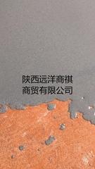 環氧彩砂自流平