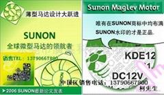 SUNON商标均布满经特殊处理