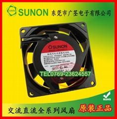 SUNON 散熱風扇原工廠包裝