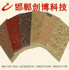 辽宁安徽仿石材复合板