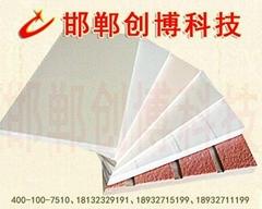 河北北京無機預塗板