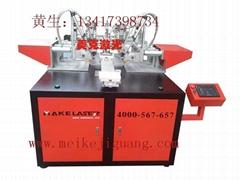 金屬激光切割機MK2513
