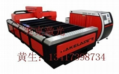 金属激光切割机MK3015
