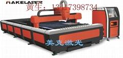 中国激光切割机技术的发展历史