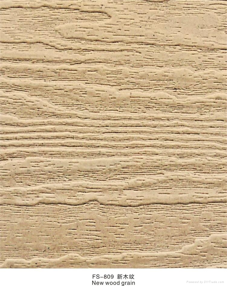 Wholesale fs 808 fireproof wallpaper 3d effect wood wall for 3d wood wallpaper