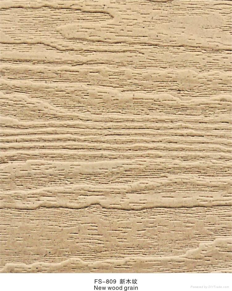 Wholesale Fs-808 Fireproof Wallpaper 3D Effect Wood Wall Panel - FS ...