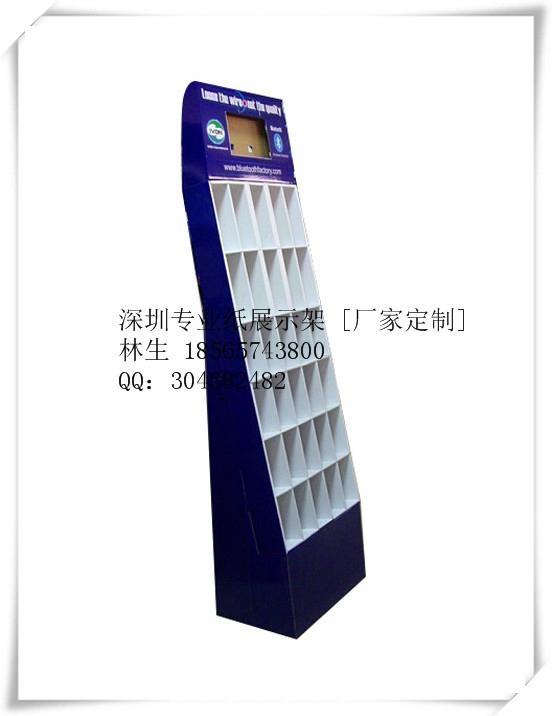 纸货架 纸展示架 落地式 超市陈列 免费设计 [厂家定制款] 2