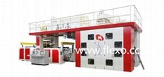 E-film flexo printing machine YRK-81200