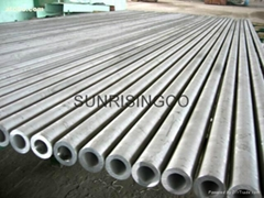 ASTM A335 A213 seamless alloy steel pipe