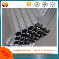 Small diameter aluminium tube