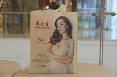 directly colorful printing non woven shopping bag without lamination