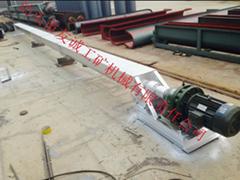 友诚U型304不锈钢材质LS250螺旋输送机
